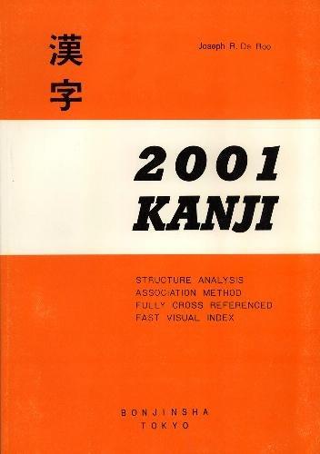 2001 Kanji