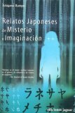 Relatos Japoneses De Misterio E Imaginacion/ Japanese Tales of Mystery And Imagination