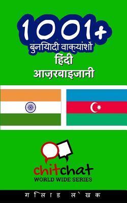 1001+ Basic Phrases Hindi - Azerbaijani
