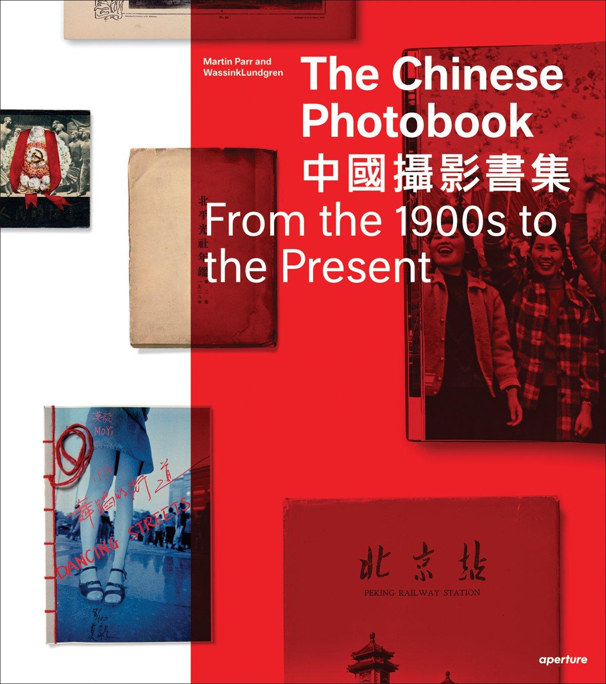 The Chinese Photobook. 中國攝影書集