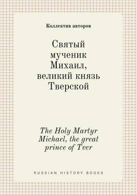 The Holy Martyr Michael, the Great Prince of Tver