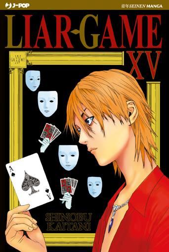 Liar Game vol. 15