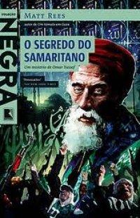 O Segredo do Samaritano