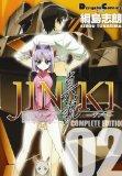 JINKI -真説- コンプリート・エディション 2
