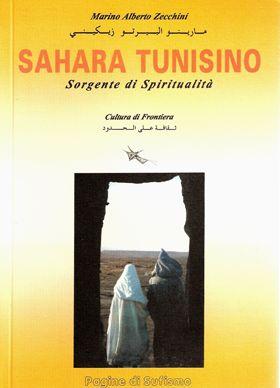 Sahara tunisino