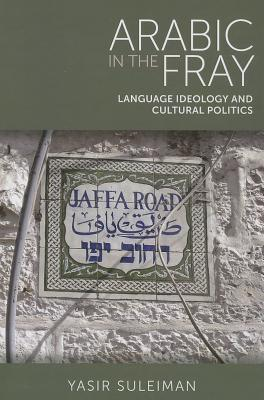 Arabic in the Fray