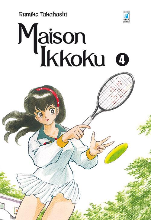 Maison Ikkoku vol. 4