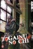 Togainu No Chi, Volume 4