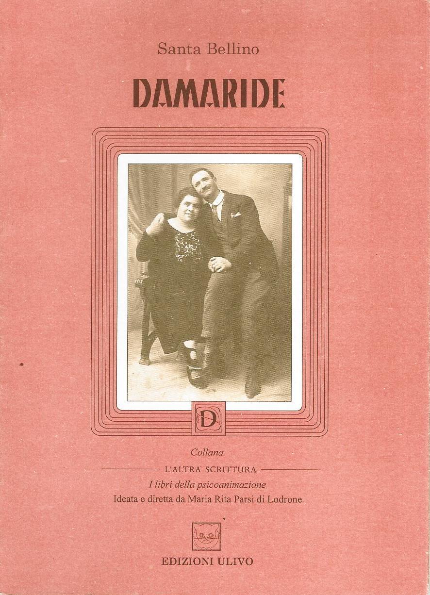 Damaride