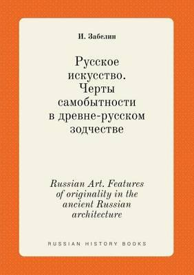 Russian Art. Feature...
