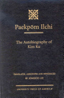 The autobiography of Kim Ku