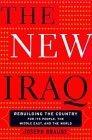 The New Iraq
