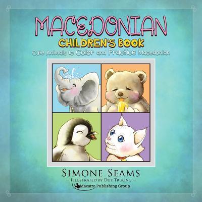 Macedonian Children'...