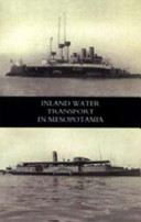 The inland water transport in Mesopotamia