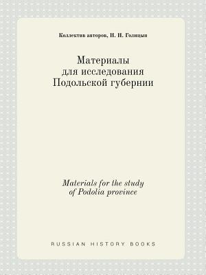 Materials for the Study of Podolia Province