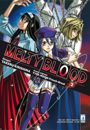Melty Blood vol. 2