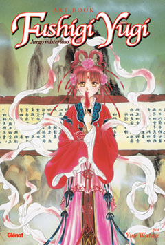 Fushigi Yûgi, el juego misterioso - Art book