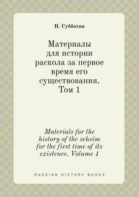 Materials for the History of the Schsim for the First Time of Its Existence. Volume 1