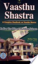 Vaasthu Shastra
