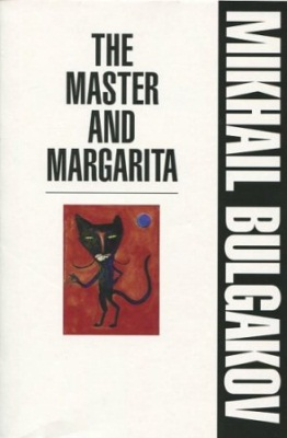 The Master and Marga...