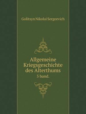 Allgemeine Kriegsgeschichte Des Alterthums 5 Band.