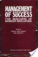 Management of Sucess