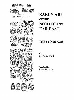 Early Art Of The Northern Far East