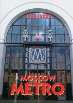 Moscow Metro. 1935 - 2005