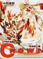 CROWN ~ 劍皇騎士團 ~ 2