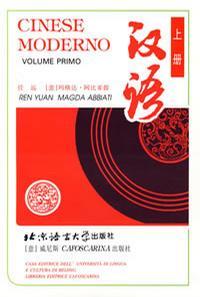 Cinese Moderno - Vol. I