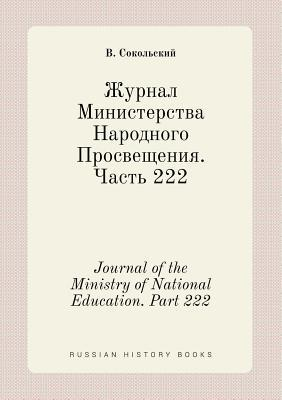 Journal of the Ministry of National Education. Part 222