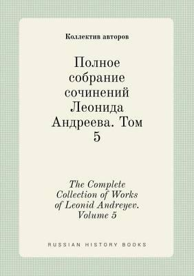 The Complete Collection of Works of Leonid Andreyev. Volume 5