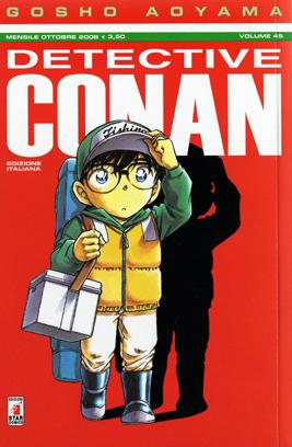 Detective Conan Vol. 45