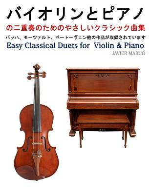 Easy Classical Duets...