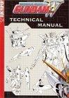 Gundam Technical Manual #1