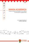 Manga Academica vol. 4