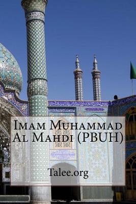 Imam Muhammad Al Mah...