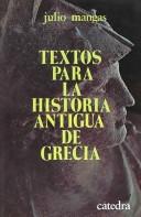 Textos para la historia antigua de Grecia