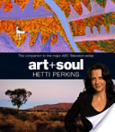Art Plus Soul