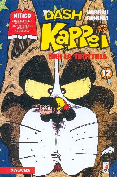 Dash Kappei vol. 12