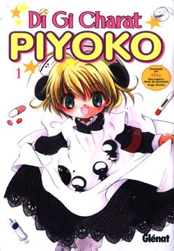 Di Gi Charat: Piyoko...