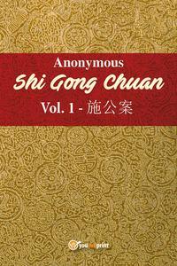 Shi Gong Chuan