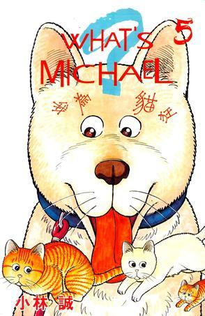 What's Michael? 5