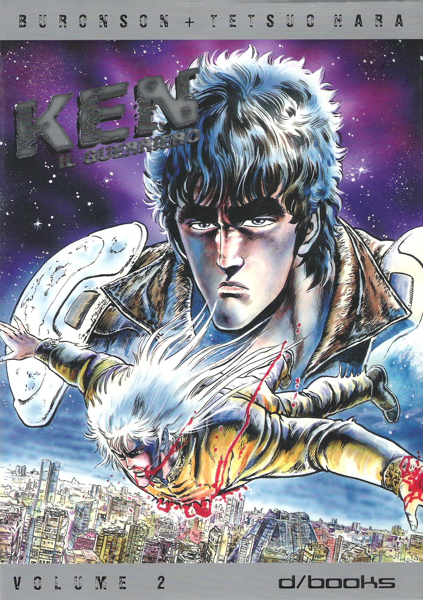 Ken il Guerriero 2