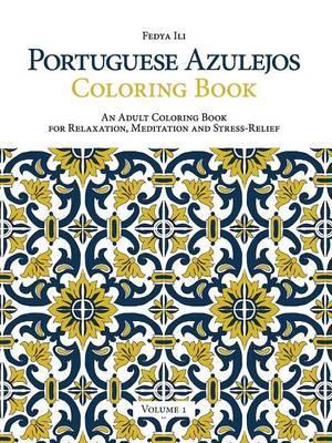 Portuguese Azulejos Coloring Book