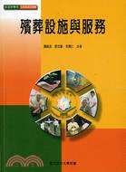 New books recent publications in Taiwan, ROC monthly