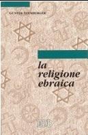 La religione ebraica