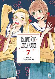 Tsubaki-cho Lonely Planet vol. 7