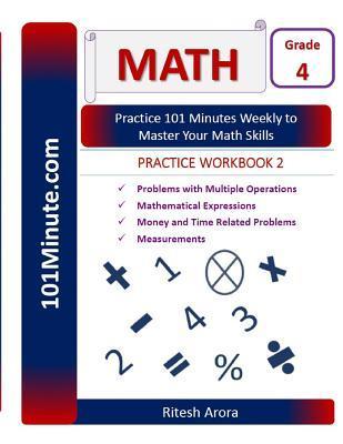 101minute.com Grade 4 Math Practice