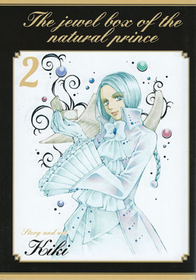The jewel box of the natural prince vol. 2